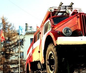 Государственное казенное учреждение Владимирской области «Служба ГО, ПБ и ЧС Владимирской области»