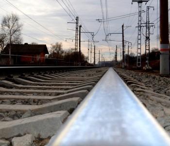 ОАО Российские железные дороги