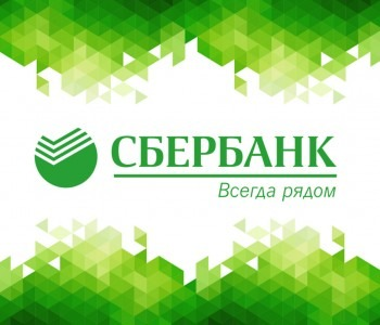 НПО Кедр - Системная интеграция, системы безопасности и связи