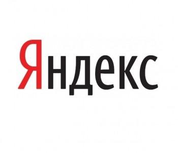 ООО Яндекс