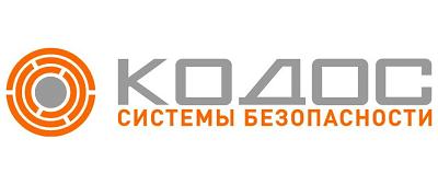 Кодос