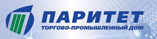 ООО Торгово-Промышленный Дом Паритет
